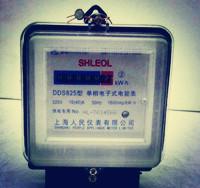 黑龍江市監局發布《使用中電子式交流電能表更換實施規范》