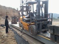 福建省计量院在龙岩召开衡器载荷测量仪检定工作会议
