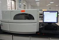 国家质量监督检验检疫总局发布《特定蛋白分析仪校准规范》
