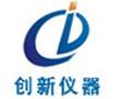 鹤壁创新/CX