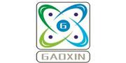 东莞高鑫/GAOXIN