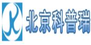北京科普瑞/KEPURUI