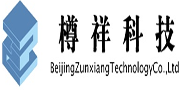 (北京)樽祥