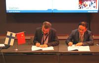 中芬聯合實驗室續簽合作協議 共同推動光學檢測 激光雷達等項目