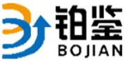 济南铂鉴/BOJIAN