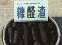 吉林市監廳發布《排污許可證申請與核發管理要求 糠醛工業》