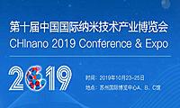 第十届中国国际纳米技术产业博览会十月隆重开幕