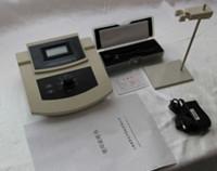 《水質硬度計校準規范》等兩項國家計量技術規范獲批立項