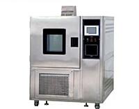 國家市監總局發布《臭氧老化試驗箱校準規范》征求意見稿