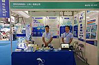 Bit China 2019上海国际生化展安科生物完美收官