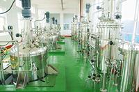 中国生物发酵产业协会30周年庆暨2020第八届上海国际生物发酵产品与技术装备展览会