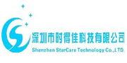 深圳时得佳/StarCare RM