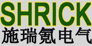 四川施瑞氪/SHRICK