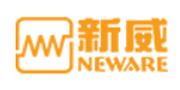 新威/NEWARE