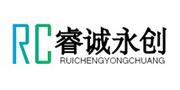 北京睿诚永创/RuiChengYongChuang