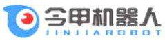 广州今甲/JINJIAROBOT