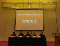 《光栅式测微仪校准规范》等12个新规范规程宣贯会在南京召开