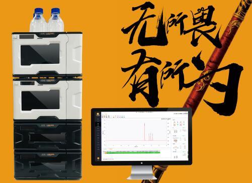 无所畏有所为,顺势应时而生——悟空首 款液相色谱K2025新品发布