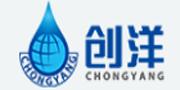 上海创洋/chongyang