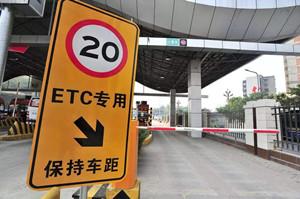 浙苏省完成动态汽车衡计量比工作 助力ETC取代高速路省界收费站
