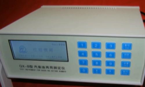 汽油辛烷值柴油十六烷值测定仪操作视频