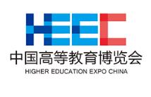 中国高等教育博览会(2019·秋)圆满落幕,明年5月长沙见!