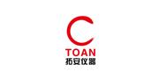 湖南拓安/TOAN