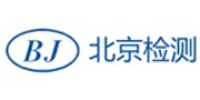 北京检测/JianCe