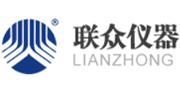 山东联众/LIANZHONG
