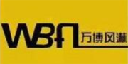 苏州万博/WBFL