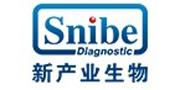 深圳新产业/Snibe