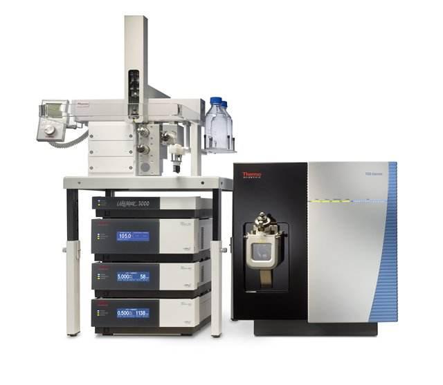 辽宁省检验检测认证中心三重四级杆质谱联用仪等仪器设备采购项目招标公告
