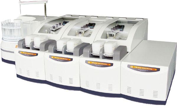 岳西县疾病预防控制中心流动注射仪等仪器设备采购招标公告