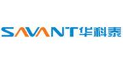 北京华科泰/SAVANT