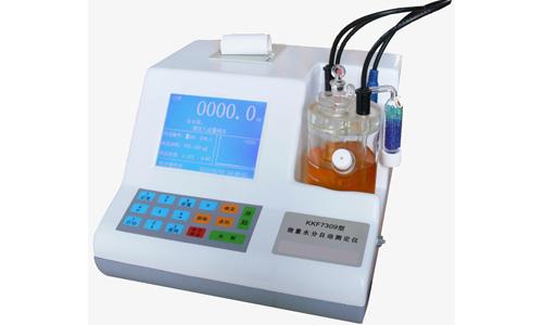 微量水分测定仪的使用与保养