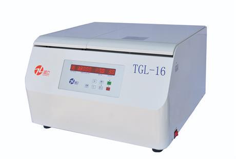 中国医科大学第四临床学院高速冷冻离心机等仪器设备采购竞争性磋商公告