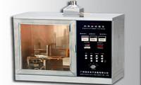 安徽省市場監督管理局發布《灼熱絲試驗儀校準規范》