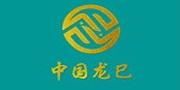 上海龙巳/LongSi