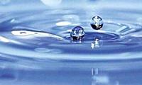 水質 苯胺類化合物的測定液相色譜-三重四極桿質譜法
