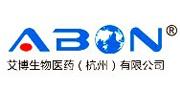 杭州艾博/ABON