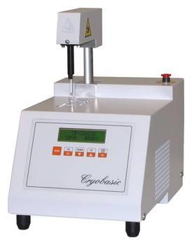 宁夏药品检验研究院多样品平行蒸发-固相萃取系统等仪器设备采购招标公告