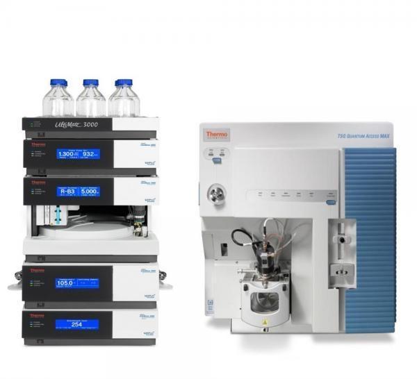 广西师范大学高分辨液质联用仪采购项目公开招标