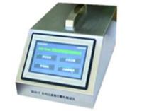 广东省计量院起草《过滤器完整性测试仪校准规范》