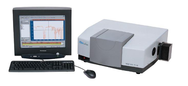 红外光谱及显微红外光谱技术在刑侦公安领域的应用培训讲座