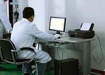 纤维检验员职业资格
