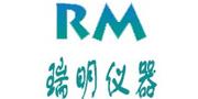 青岛瑞明/RuiMing