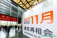 2019上海纺机展昨圆满结束!两年后浦东再相会