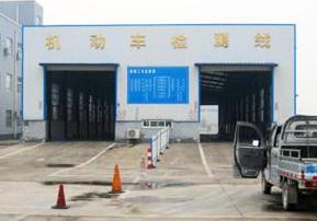 机动车检测工职业标准
