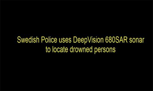 采用声呐技术协助搜救溺水人员