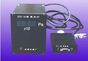 國家市監管理總局發布《電阻真空計變送器校準規范》